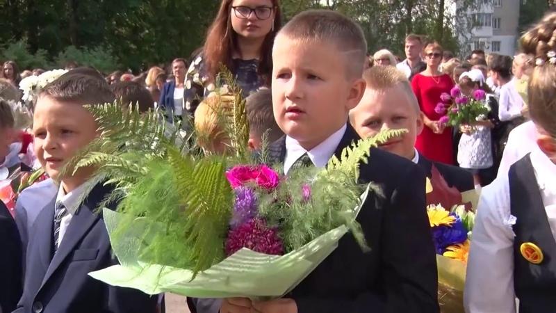 Снова в школу Можайск встретил 1 сентября