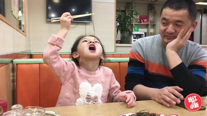 【新红与小新】生病没胃口的女儿突然想吃啥?父母带她满足心愿 这下2150
