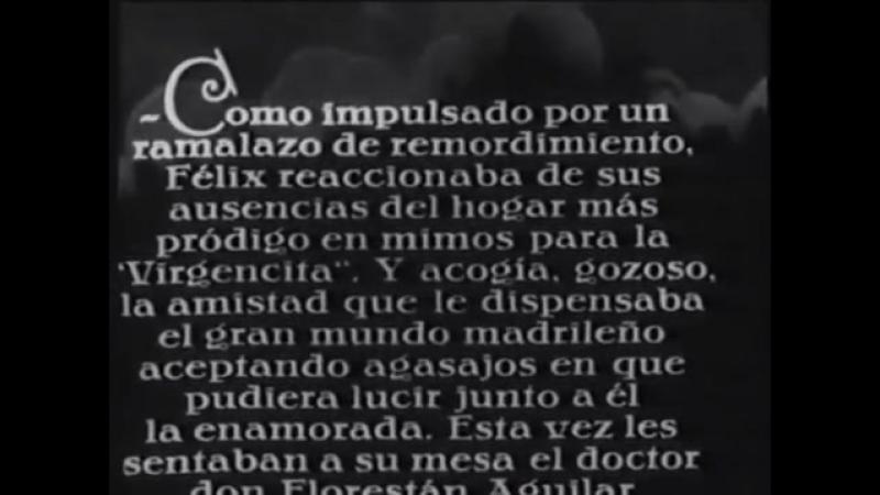 La malcasada / Неудачница (1926) (режиссерская версия)