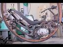 Мотоцикл (одноколесный мотоцикл) Своими руками