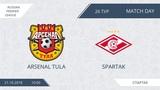 AFL18. Russia. Premier League. Day 26. Arsenal Tula - Spartak