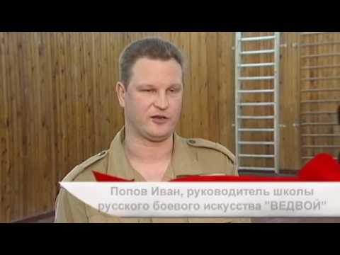 ШКВАЛ (Школа комплексного выживания А. Лаврова)