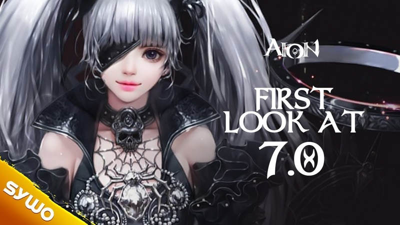 My First Minutes in AION 7.0