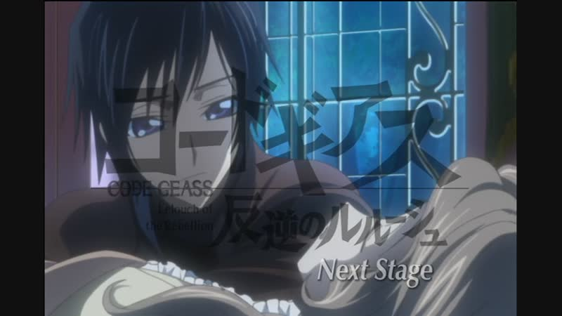 Code Geass Stage 01 13 Warning On Air
