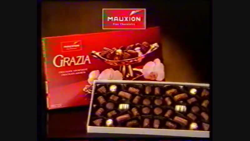 Рекламный блок Pavilion (01.1998).31 канал