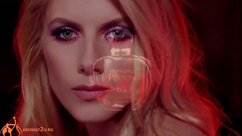 Christian Dior Hypnotic Poison Кристиан Диор Гипнотик Пуазон - отзывы о духах