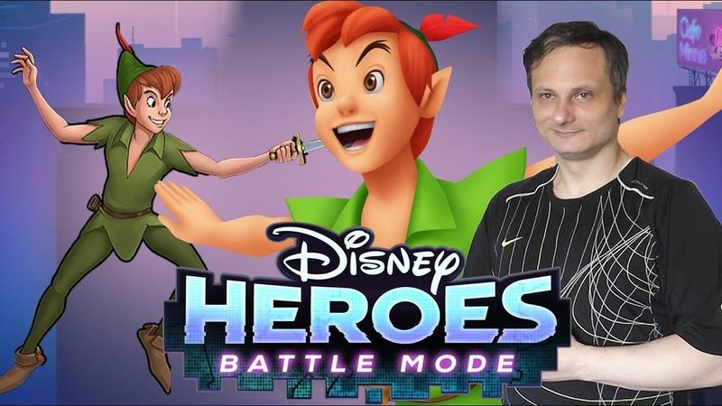 Disney Heroes Battle Mode→Питер Пен крутой герой и открытие 30 сундуков