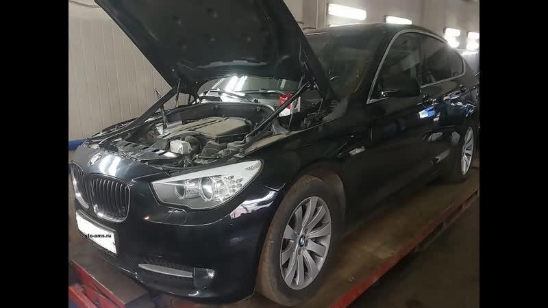 Автосервис АМС. Ремонт и обслуживание BMW в Москве ЮЗАО