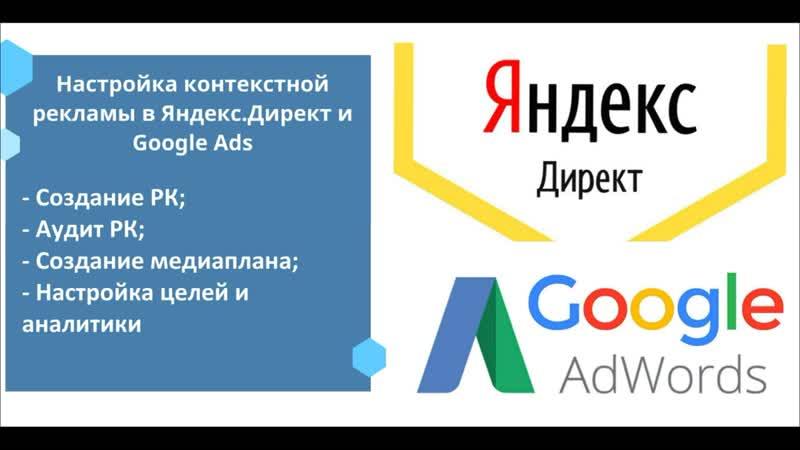 R-брокер.Управление интернет-рекламой