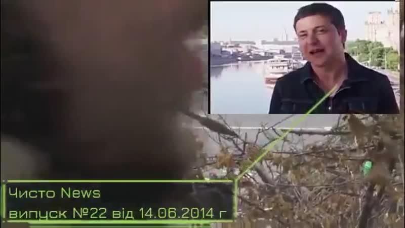 Спросили у Зеленского - Где он был в день освобождения Мариуполя пять лет назад