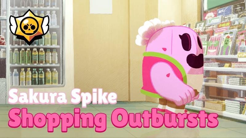 Brawl Stars: Sakura Spike - Shopping Outbursts |Sc studio
