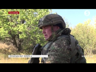 На Украине заявили о взятии под контроль хутора на Донбассе