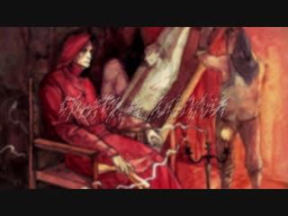 Пытки и казни инквизиции - 1