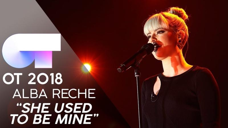 SHE USED TO BE MINE   ALBA RECHE   GALA 12   OT 2018