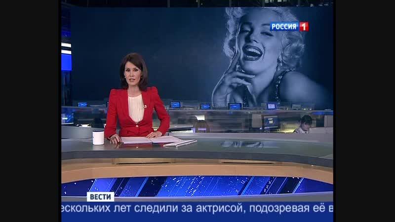 Вести (Россия 1, 31.12.2012) Выпуск в 14:00