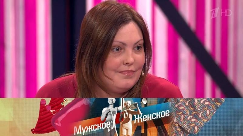 Надежда умирает последней. Мужское / Женское. Выпуск от 20.03.2019
