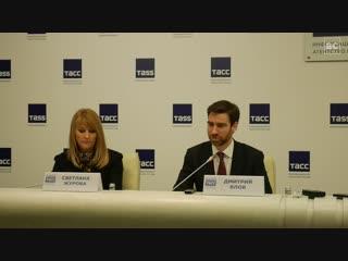 Мероприятия, посвящённые году ЗОЖ. Пресс-конференция в TASS СПБ 01.02.19