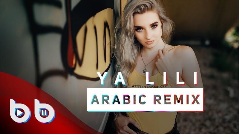 Arabic Remix - Ya Lili ( Burak Balkan Remix ) 2018