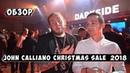 John Calliano Christmas Sale 2018 | Обзор новинок | Фил и Трёха