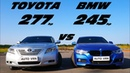 Немецкий ТУРБО или Японский АТМО ! CAMRY 3.5 vs BMW 328i F30 . ГОНКА.