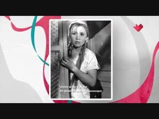 Тайны кино - Любимые комедии 60-х