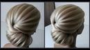 Легкий текстурный пучок Красивые прически Detailed training on hairstyles