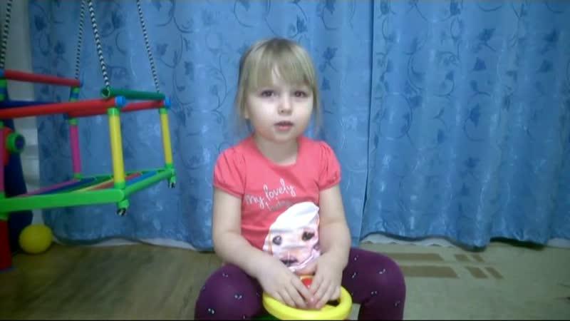 Дети читают стихотворение Леонида Дербенева Сосульки
