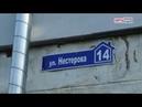 Соседка керченского убийцы: он в детстве душил кошек
