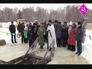 Более 100 полтавчан приняли участие в обряде омовения в день Крещения Господне