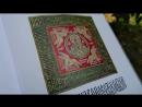 В Каширина Вязь в литургических комплектах лицевого шитья XV XVII веков Музей имени Андрея Рублева