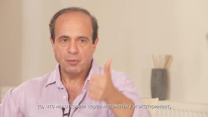 Интервью с Константином Павлидисом   Квантовое мировоззрение