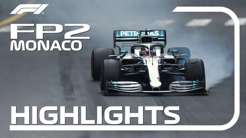 Ф1 * Гран при Монако * Лучшие моменты второй тренировки