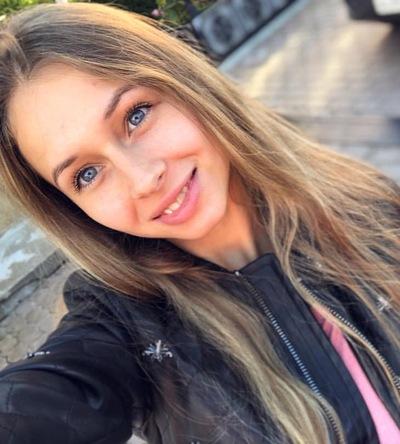 Анастасия Левкович