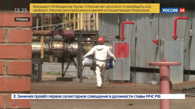 Новости на Россия 24 • Резкий скачок стоимости топлива на заправках ударил по кошелькам автомобилистов