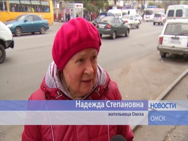 НОВОСТИ от 17 10 18 Антенна 7 Омск