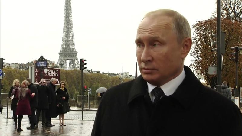 11.11.2018 Интервью В.Путина о короткой встрече с Трампом телеканалу Russia Today. Франция.