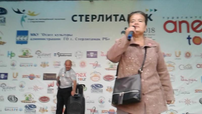 Нафиса песня ПКиО им Гагарина.