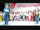 2018.03. Отчет МФК Крылатый барс, Казань