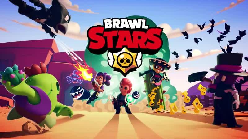 Brawl Stars - No Time to Explain