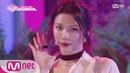 PRODUCE48 단독/직캠 일대일아이컨택ㅣ이가은 - ♬I AM @콘셉트 평가 180817 EP.10