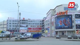 Торговый центр «КИТ» в Вологде был построен с серьезными нарушениями