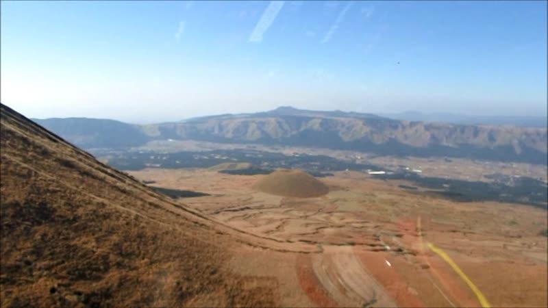 Mount Aso. Kushu