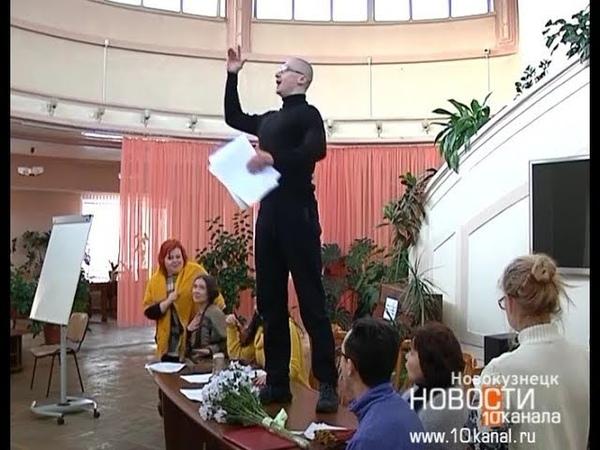 Стартует театральная лаборатория по Набокову