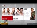 UFC 3 - Начало карьеры, Лёгкий вес часть 1