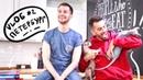 VLOG конкурс: Завтрак блогеров, моё новое хобби в Петербурге ft. Тони Бойцов, Лиза Says Касё