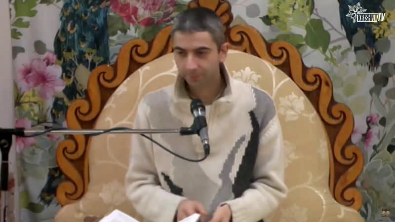 Чайтанья-чаритамрита, Ади-лила, 9.39-40 - Е.М. Шачикумар Гаура дас