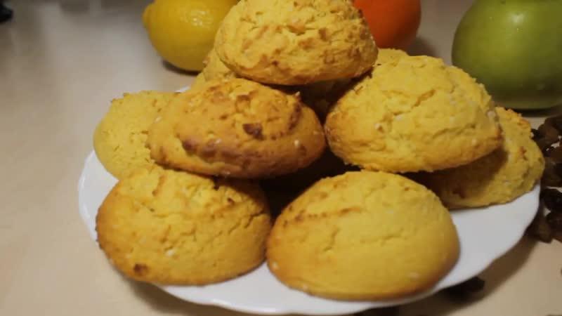 Печенье Без Глютена Кукурузное.