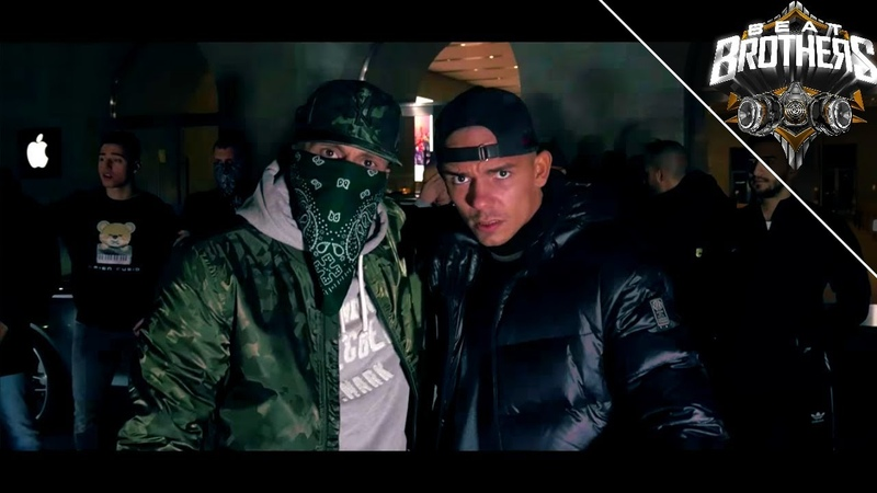 CAPITAL BRA AK AUSSERKONTROLLE feat. BONEZ MC ►DARBY◄ (prod. BeatBrothers) [REMIX]