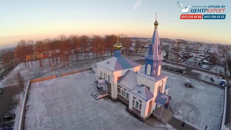 Боровое - Беларусь