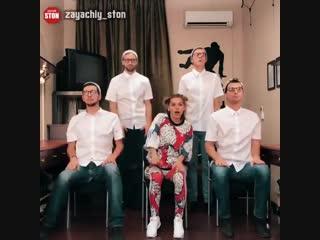 Анна Хилькевич записала видео вместе с группой Заячий стон под песню Монеточки